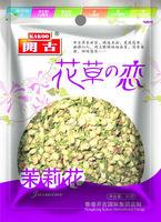 Chinese High Quality Pure Dried Fresh Jasmine Flowers