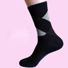 Fashion high quality for basketball socks