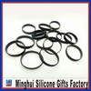 A large number of cheapest and promotional blank silicone bracelets