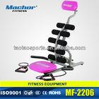 2013 machor new balance power twist ab trainer slim fitness equipment as seen on TV