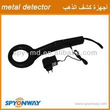 High sensitivity Super Scanner Hand Held Metal Detector SPY200