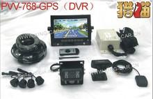 24v 7inch GPS monitor car reverse camera 4 ultrasonic parking sensor bus/truck DVR function