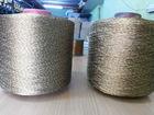 zari threads