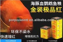 special formula fish food for goldfish