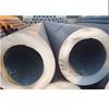 tube 24/pipe porn tube steel tube/thick tube
