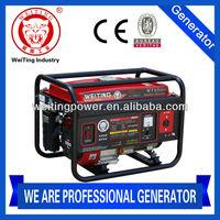 WT2500 gasoline powered 2.2kva generator