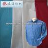 fashion dyed 100% cotton poplin 40s poplin cotton fabric