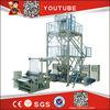 HERO BRAND 250 liter hdpe bottle blow moulding machine