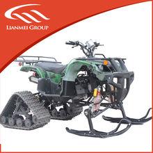 Snowmobile Parts LMATV-150HM