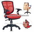 D09# aquecida móveis para escritório fotos