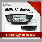 AL-9209 1 din android car pc with vehicle navigation system