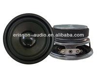 Round passive 2.25 inch speaker