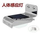 Solar motion sensor lamps and light control 16LED Sound Control