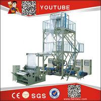 HERO BRAND coal rod extrusion machine