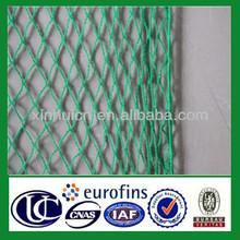 Types of nylon monofilament fishing nets