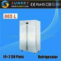 Desenho da geladeira para o restaurante de exposição( sy- rc1150ap sunrry)