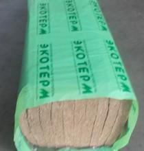 Flax Fiber Insulation