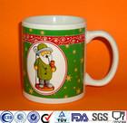zh005-004-Huantai Zhonghao Ceramic cup Mug for Chrismas and father christmas mug