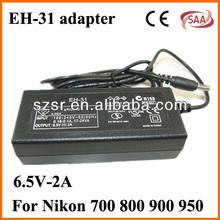 For Nikon EH31 multiple plug adapter 6.5V 2A