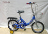 specialized hot sale mini folding bicycle for sale