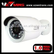 WETRANS TR-HIPR313 HD Security Megapixel outdoor camera housing ir