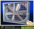 automático del ventilador para pollos de engorde y reproductores de la capa de