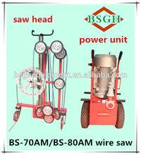 BS-70AM concrete wire saw machine / rock cutting machine
