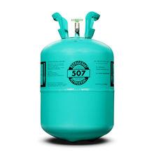 R507 Refrigerant Gas Manufacturer Price