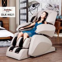 Foot Pedicure Massage Chair / Beauty Health Massage Chair / in dubai, New model Zero Gravity Massage Chair H021