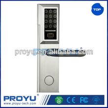 Password code electronic keypad lock with handles PY-8811