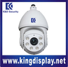 Cheap price outdoor speed dome camera Powerful 23x/36x optical zoom ONVIF 360 degree pan/tilt/zoom