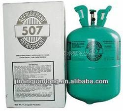 Sinochem brand mixed refrigerant gas R507c first grade good price
