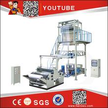 HERO BRAND germany extruder machine plastic
