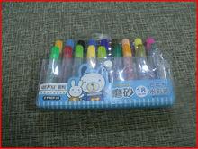 Water Color Pens PVC packing Bag DXC1212-07