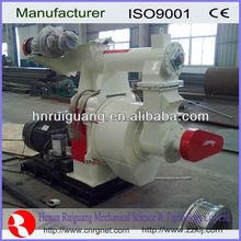 CE verified wood pellet fuel making machine/ pellet fuel making mill