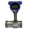 Smart Type Turbine Sensor Petroleum Flow Meter