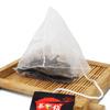 Empty Tea Bags Triangular Shape Teabags Empty Triangular Shape Teabags