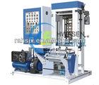 SJ-45-400 PE Film Blowing Machine Mini type