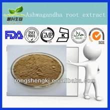 Ashwagandha root extract,ashwagandha extract