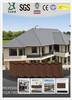 aluminium roofing sheet,corrugated sheet/aluminium profile
