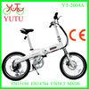 mini chopper pocket bike /folding racing bike /super pocket bikes for sale