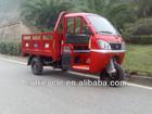 2015 Semi-Enclosed Cabin Cargo Pedicab