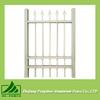 2013 Public section aluminium pool fence beige 1m,1.2m,1.35m,1.5m B044