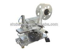 trademark label cutting machine