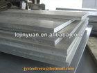 stainless steel plate/sheet/roll/scrap/strip/banding/coil 0.01-60mm*100-3000mm