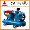 Kaishan Portable Small Diesel Air Compressor 2V-4/5