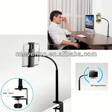 Universal Gooseneck Arm Table Tablet Holder/Mount/Clamp/Stand for iPad,Samsung GalaxyTab etc 7-10 inch(TS-TPH01C)