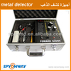 Metal Detector Diamond Gold VR3000