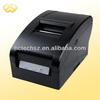 TP-7601 Reliable Thermal Printer Ribbon Dot Matrix Portable Printer