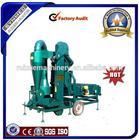 Seed Cleaner Cum Grader Machine (hot sale)